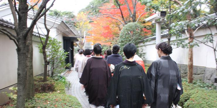 秋の園遊会